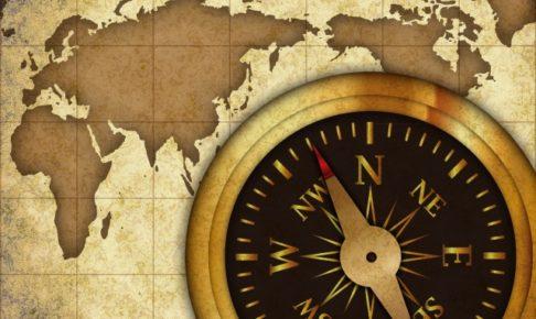 羅針盤の歴史 01