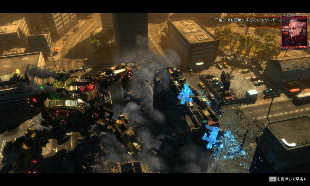 X-Morph:Defense 04