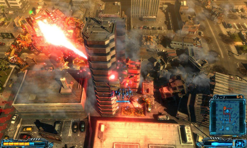 X-Morph:Defense 05