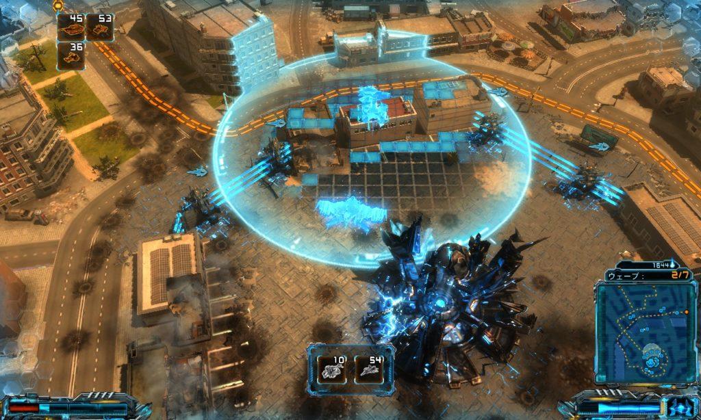 X-Morph:Defense 01
