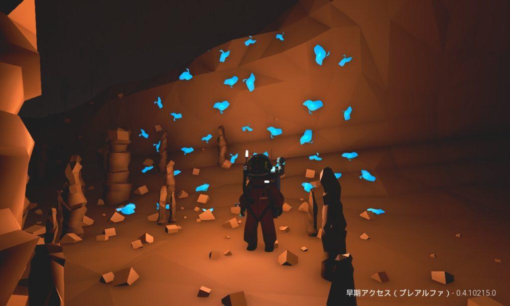 astroneer 酸素 01