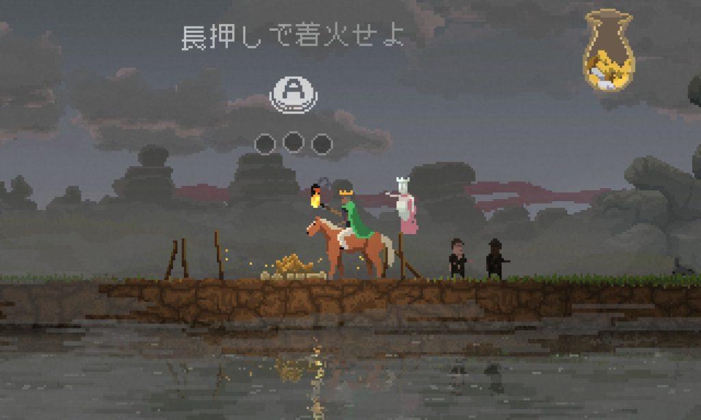 Kingdom: New Lands 02