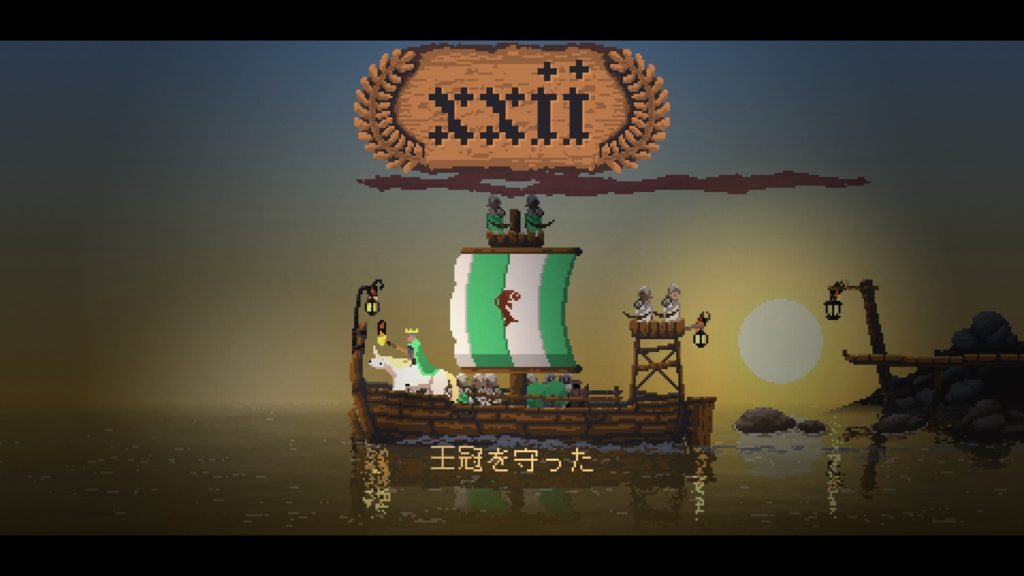 kingdom: new lands 01