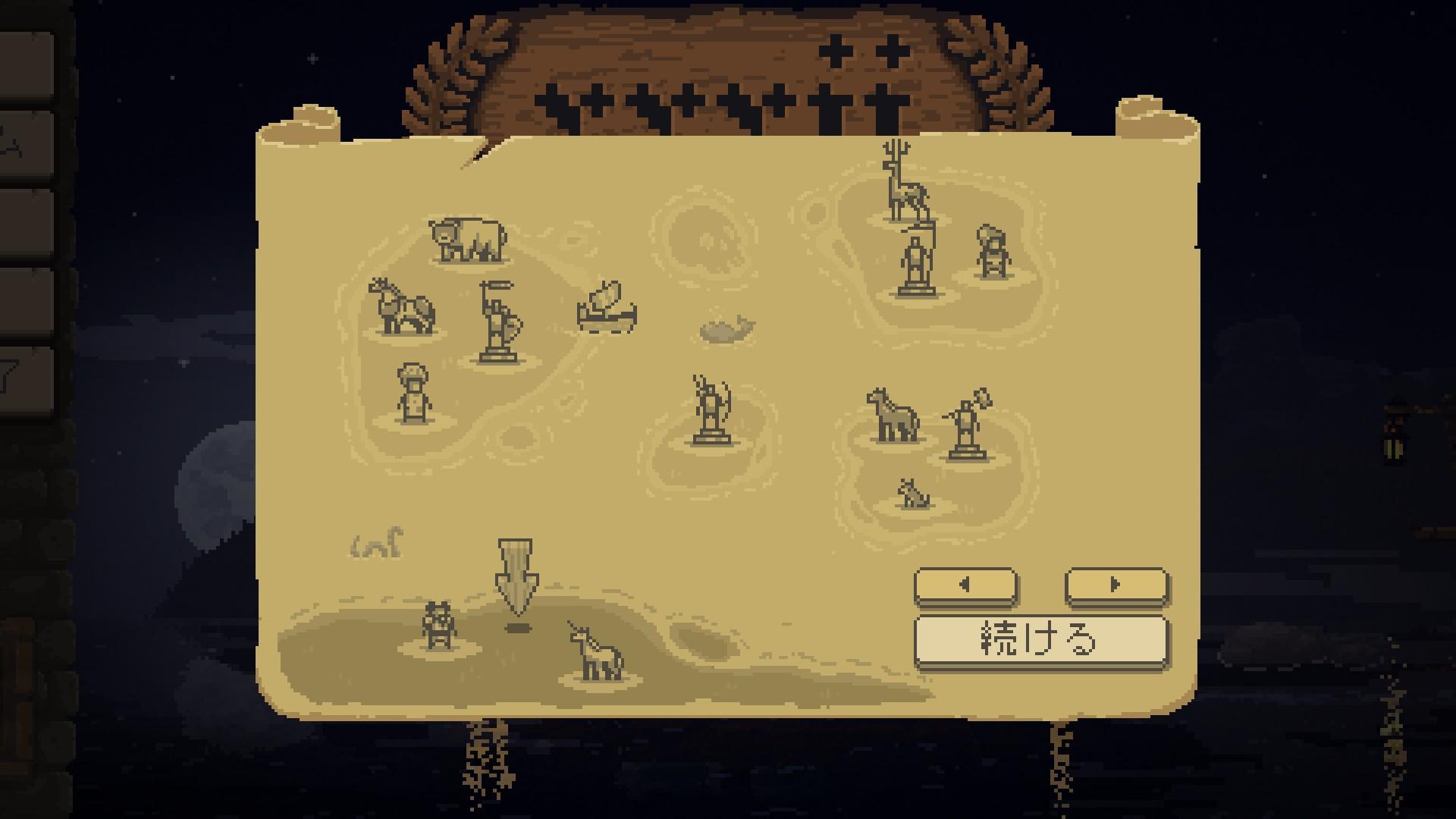 kingdom: new lands 攻略 島と地図
