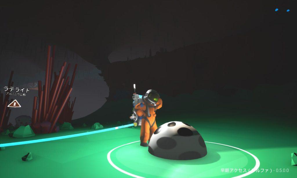 Astroneer 資源 マーブルボール