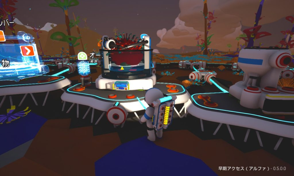 Astroneer 研究方法 新しい研究チャンバー
