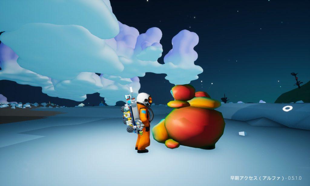 Astroneer アーティファクト 岩石タイプ11