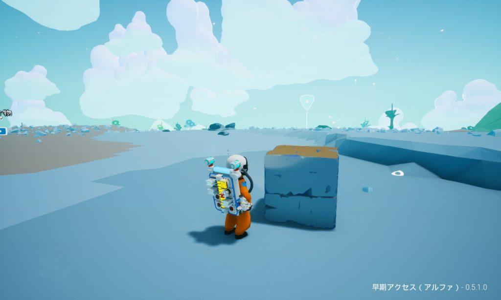 Astroneer アーティファクト 岩石タイプ3