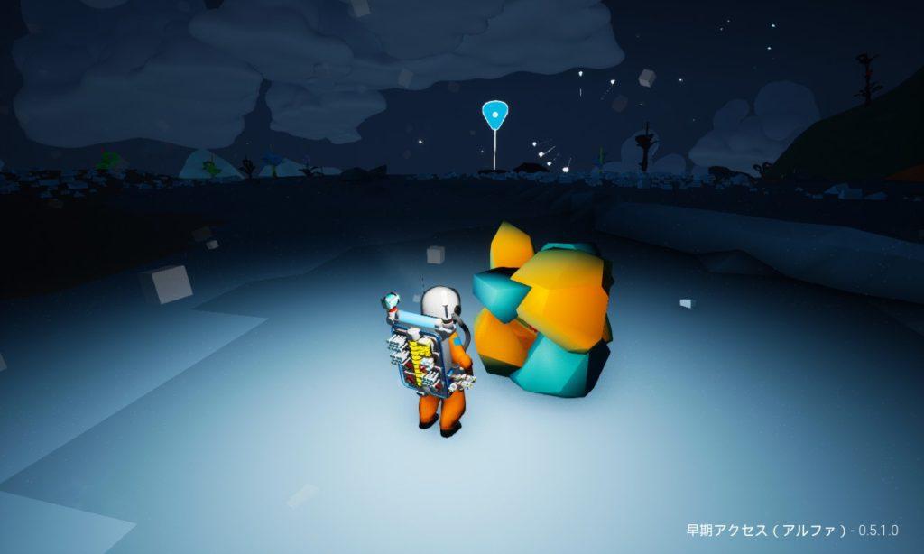 Astroneer アーティファクト 岩石タイプ10
