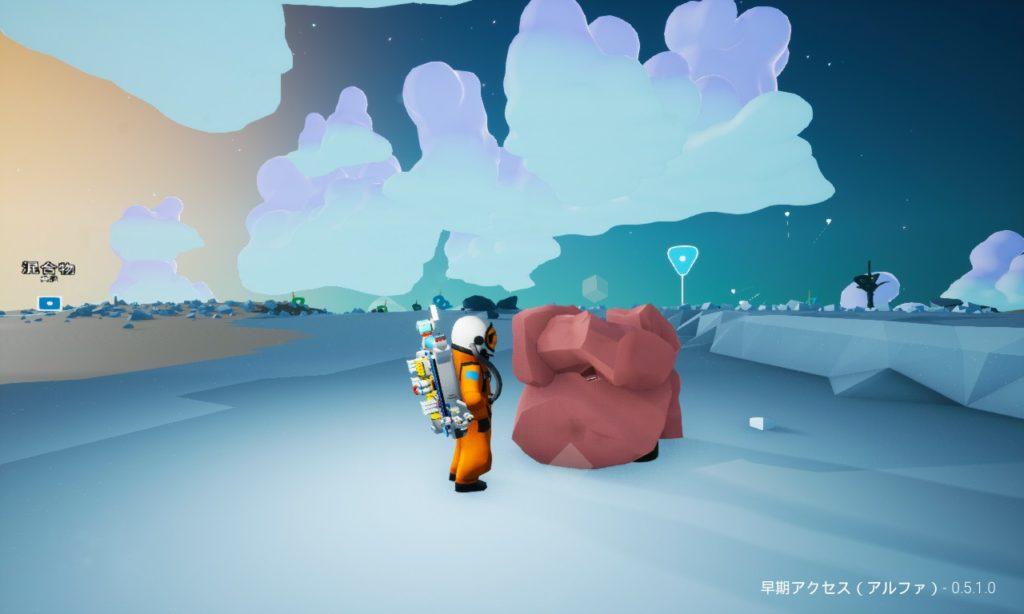 Astroneer アーティファクト 岩石タイプ9
