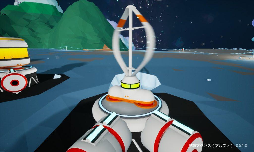 Astroneer 攻略 中型風力タービン