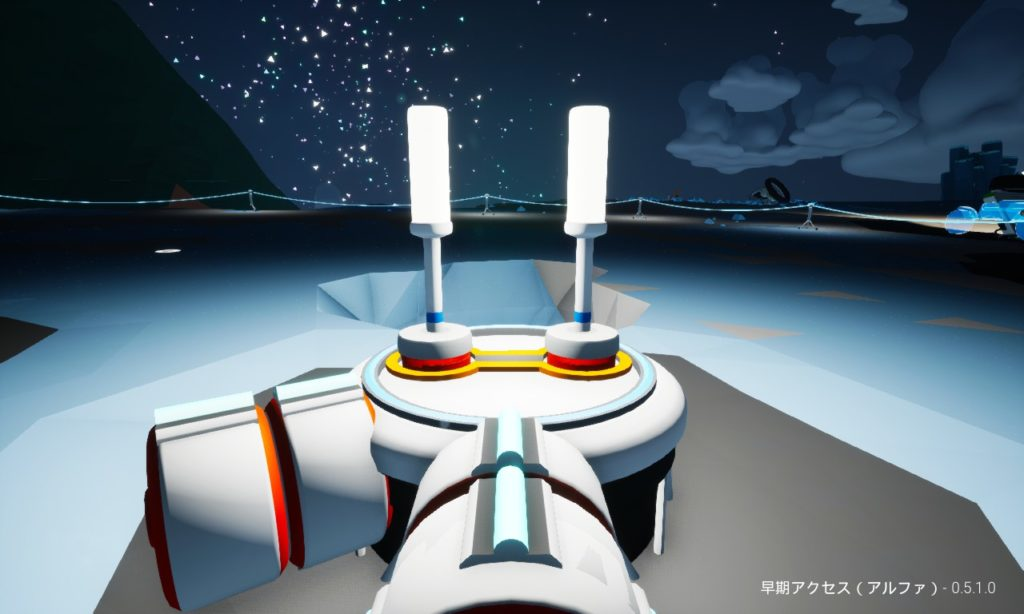 Astroneer 攻略 ワークライト