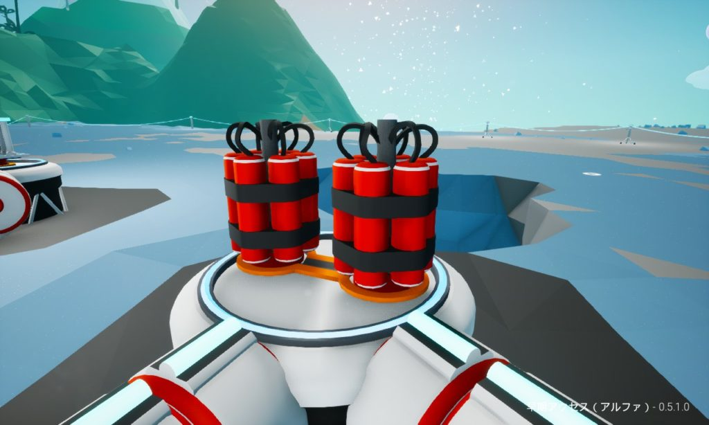 Astroneer 攻略 ダイナマイト