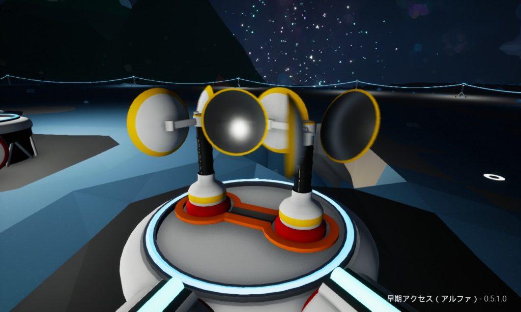 Astroneer 攻略 小型風力タービン