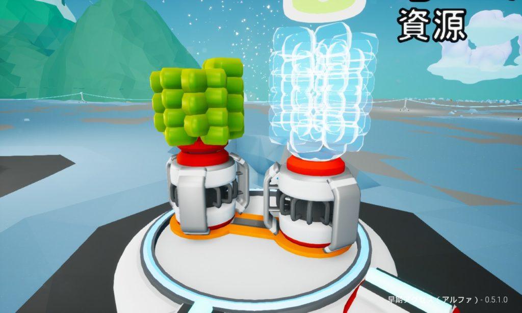 Astroneer 攻略 小型発電機