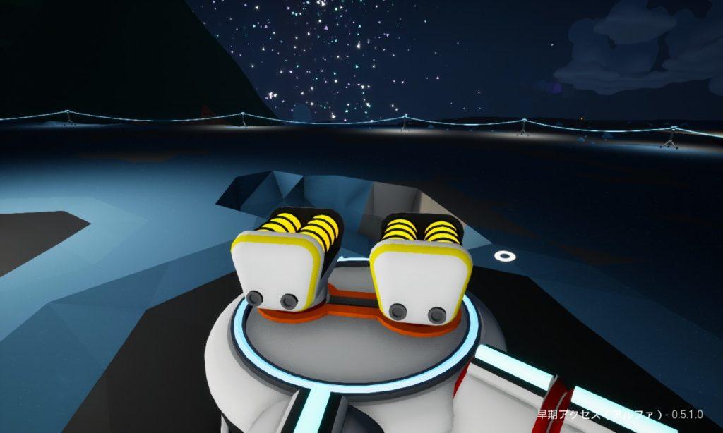 Astroneer 攻略 小型電池