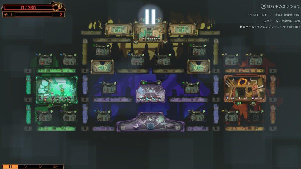 ロボトミーコーポレーション 01