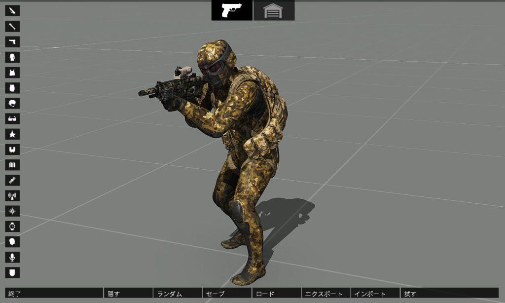 ARMA 3 08