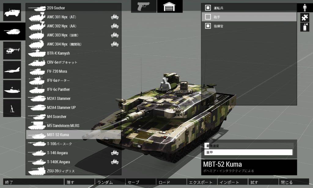 ARMA 3 09