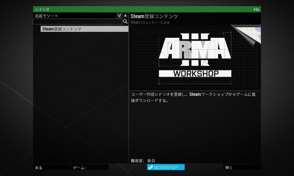 ARMA3 16