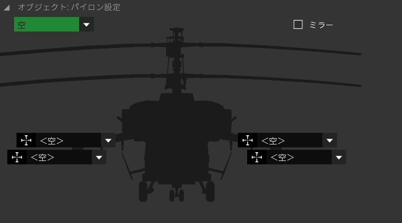 Arma3 Mi-48 Kajman 02