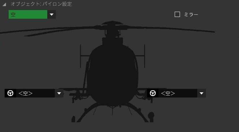 Arma3 AH-9 Pawnee 02