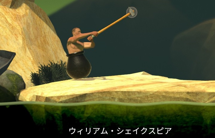 Getting Over It Quotation
