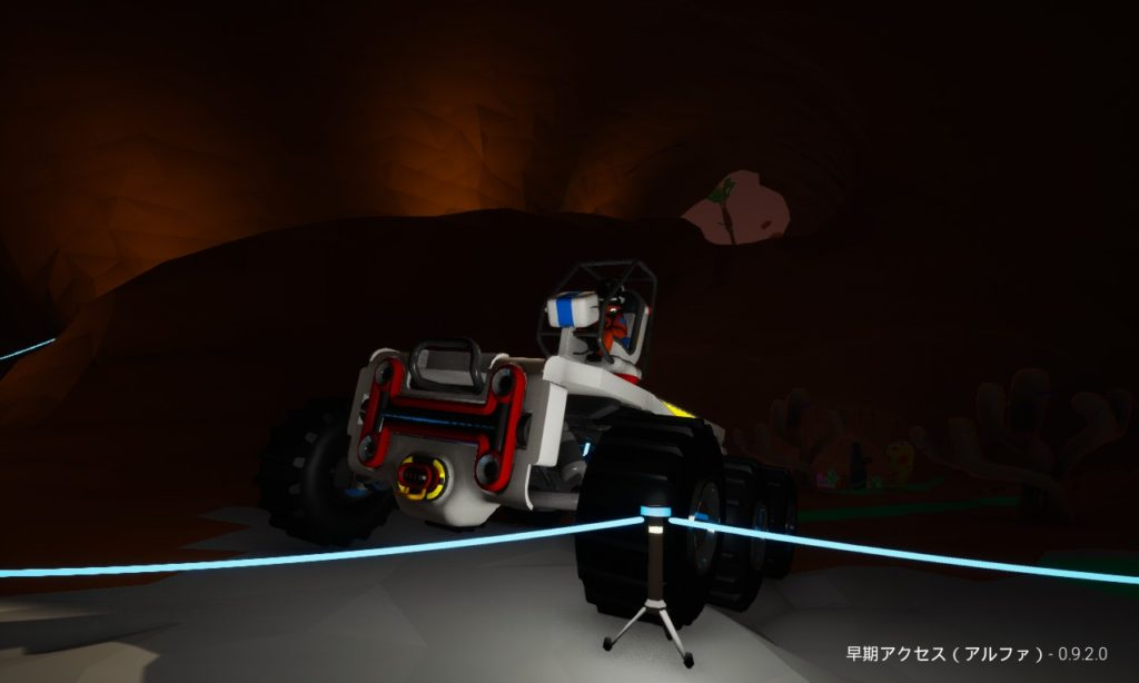 Astroneer 乗り物 大きなローバー