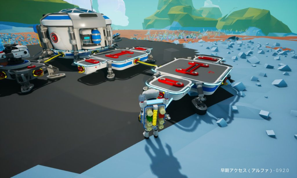 Astronnr 基地の拡張