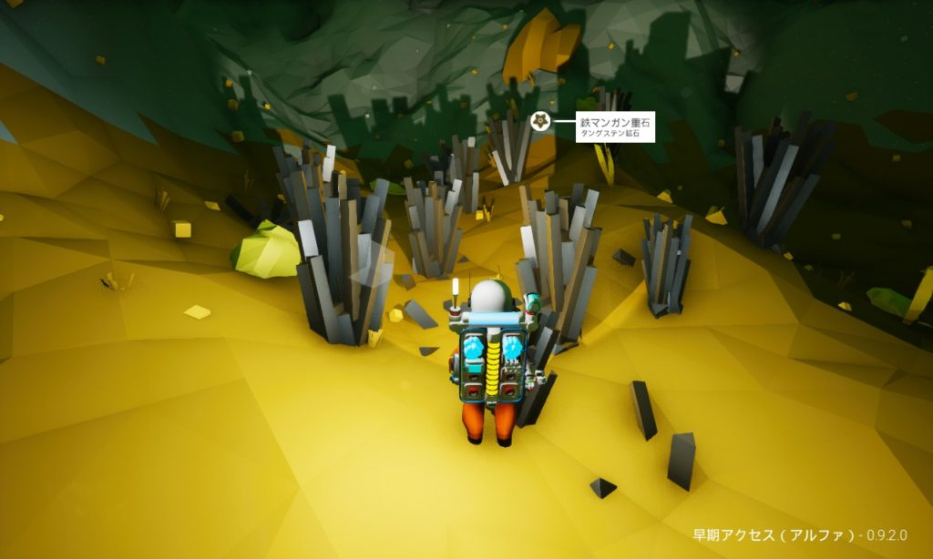 astroneer 鉄マンガン鉱石