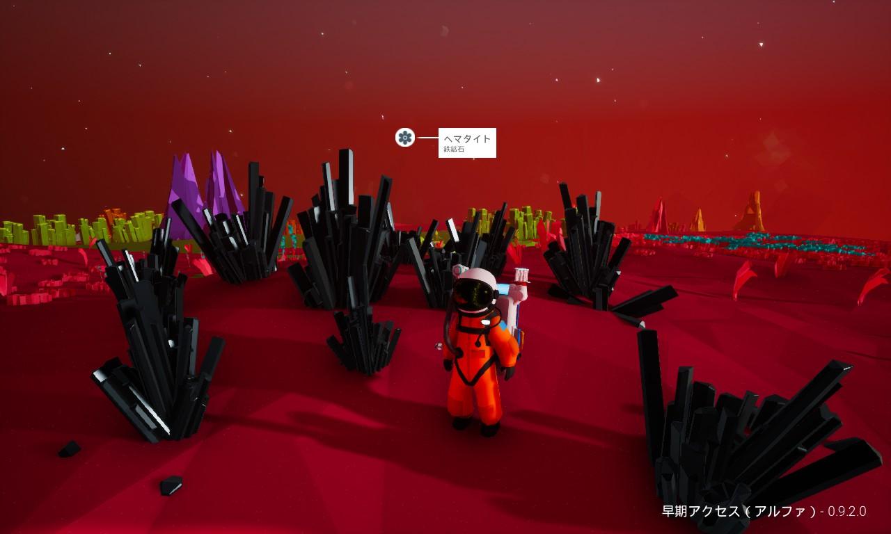 Astroneer アップデート 0.9.2