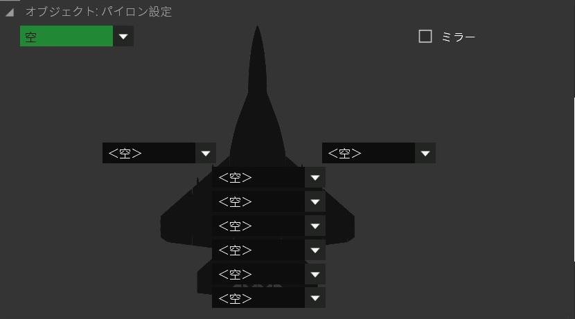 Arma 3 Jets DLC F/A-181 Black Wasp 2  Stealth Pylon