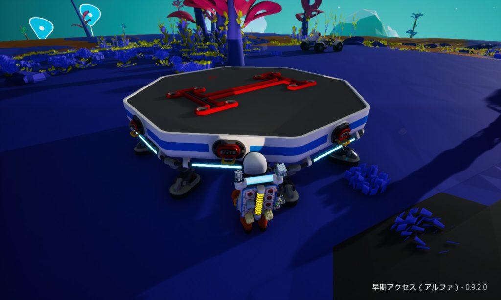 Astroneer 超大型プラットフォーム