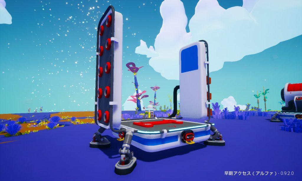 Astroneer 大型プラットフォームC