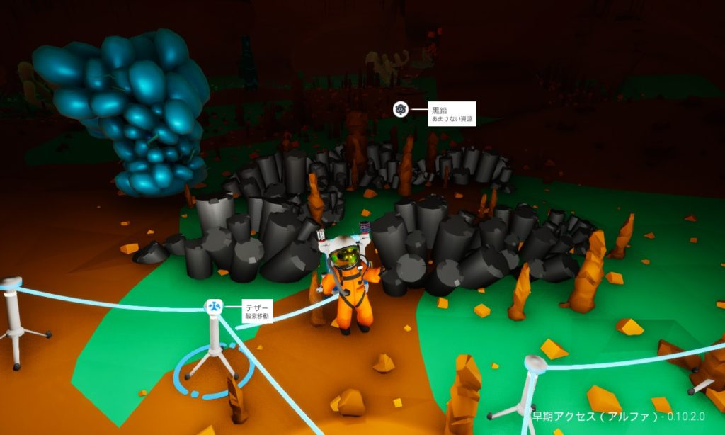 Astroneer 資源 黒鉛