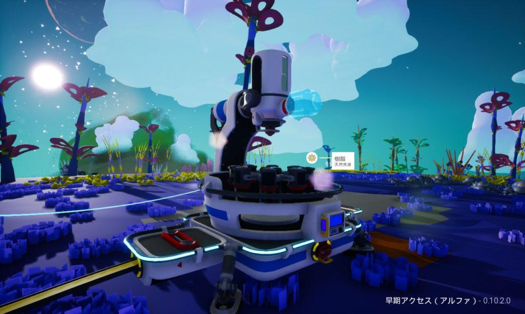 Astroneer 土砂遠心分離装置