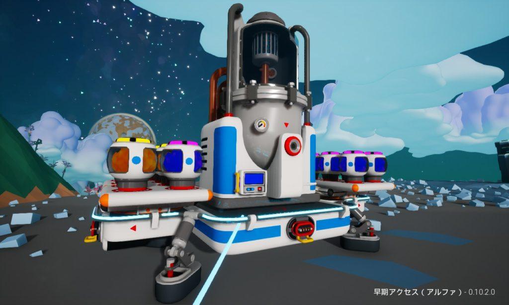 Astroneer 施設 大気凝縮装置