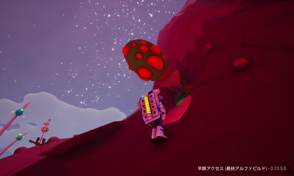 Astroneer エキゾチックムーン 02