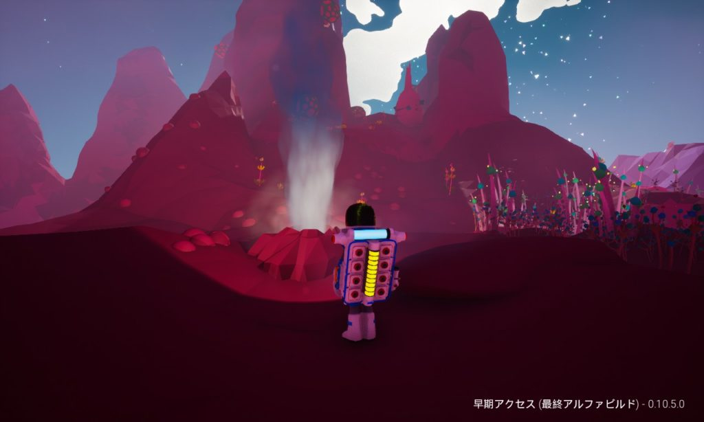 Astroneer エキゾチックムーン 01