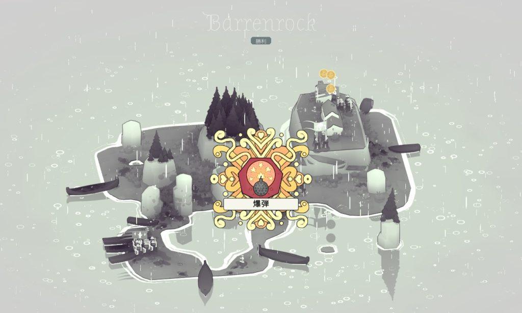 BAD NORTH 攻略 爆弾