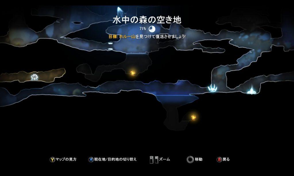 オリとくらやみの森 マップ01