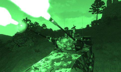 Arma3 ZSU-39 Tigris