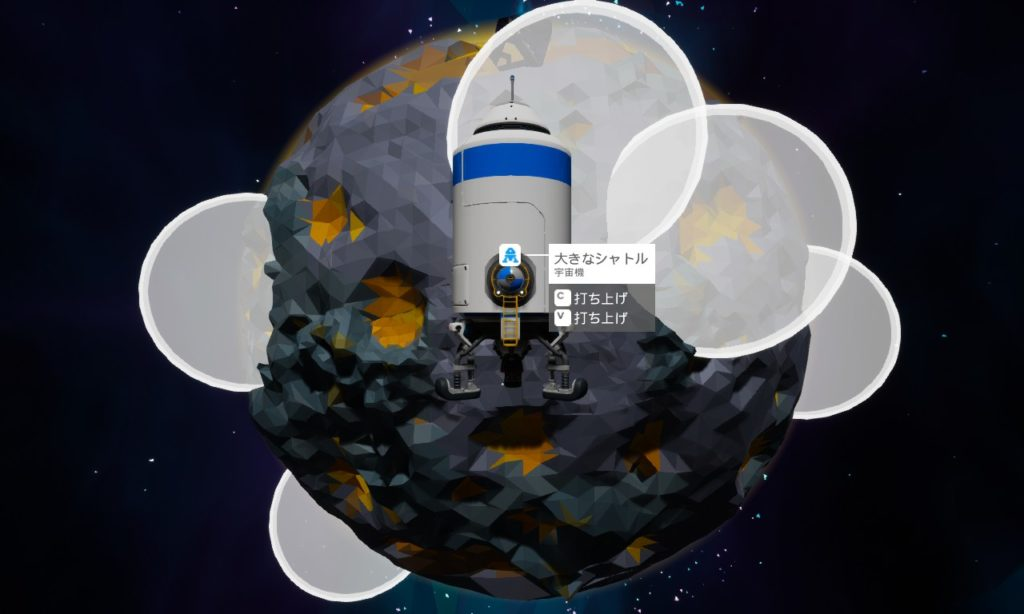 astroneer デソロ