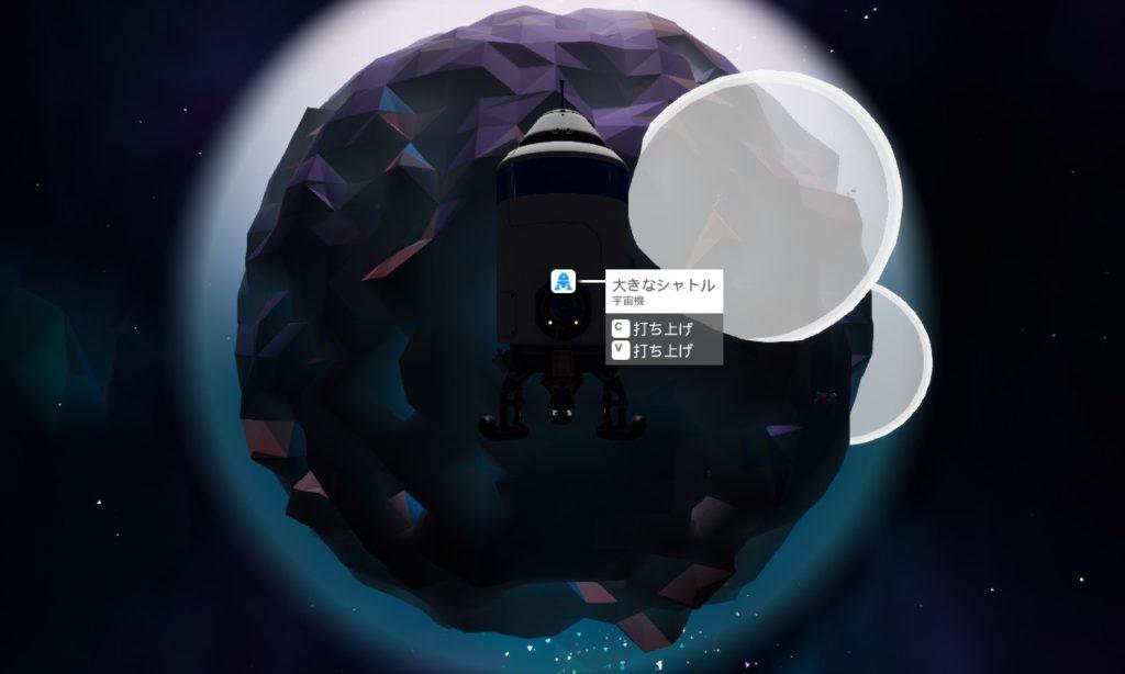 astroneer ノヴース