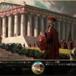 civ5 世界遺産 古典の世界遺産 能力評価や使いどころなど